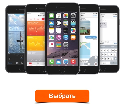 iphone 6 64gb копия