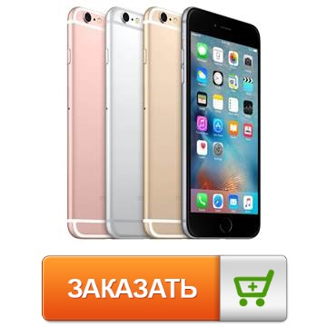 iphone 6s android копия
