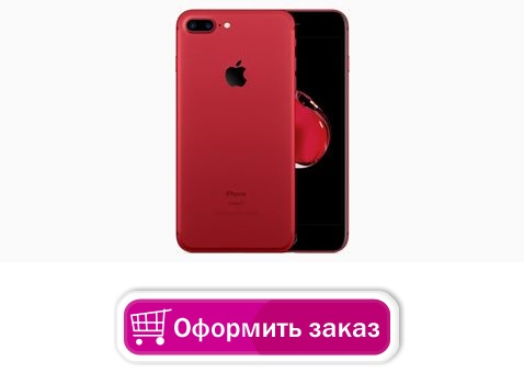 iphone 7 plus копия корея